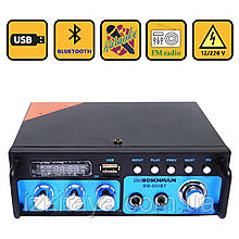 Усилитель звука BM AUDIO Bluetooth BM-600BT USB SD FM радио MP3 (домашний стерео-усилитель звука с блютуз)