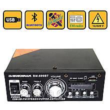 Підсилювач звуку Bluetooth BM AUDIO BM-699BT USB, SD FM радіо MP3 (домашній стерео-підсилювач звуку з блютуз)