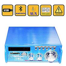 Підсилювач звуку UKС SN-3636BT Bluetooth USB, SD FM радіо MP3 (домашній стерео підсилювач звуку з блютуз)