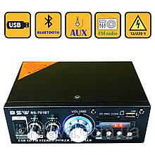 Підсилювач звуку BSW BS-701BT USB, SD FM радіо MP3 Bluetooth (домашній стерео підсилювач звуку з блютуз)
