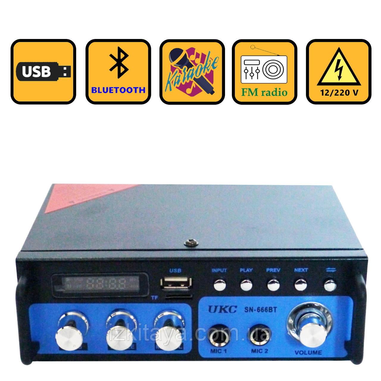 Підсилювач звуку UKC SN-666BT USB FM радіо MP3 Bluetooth підсилювач звуку з юсб