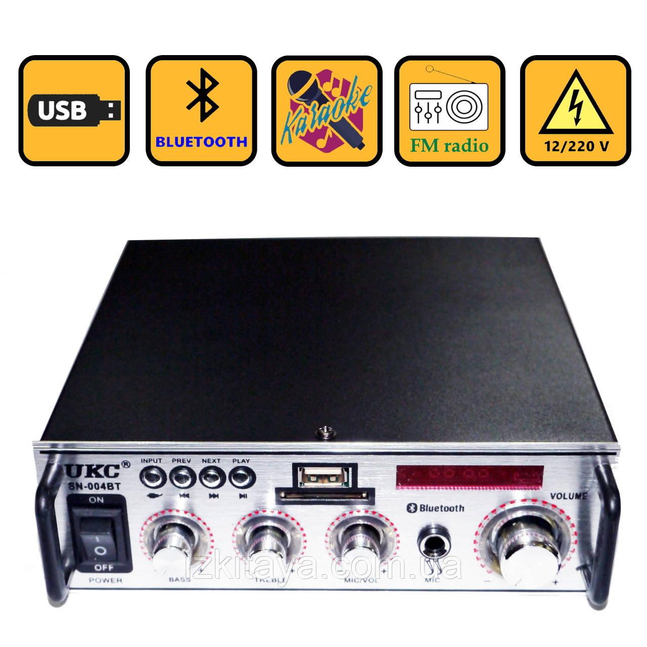 Підсилювач звуку UKC SN-004BT USB+SD+FM+Bluetooth (домашній стерео підсилювач звуку з караоке, блютуз)