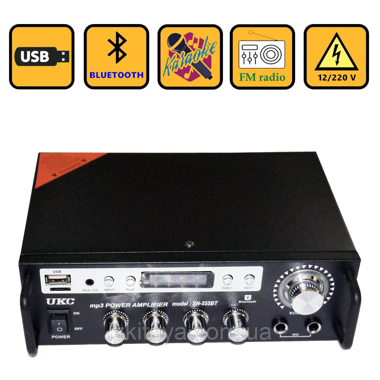 Підсилювач звуку UKС SN-555BT Bluetooth USB, SD FM радіо MP3 (домашній стерео підсилювач звуку з караоке,