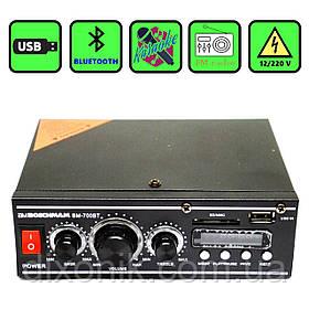 Усилитель звука BM AUDIO Bluetooth BM-700BT USB SD FM радио MP3 (домашний стерео усилитель звука с блютуз)