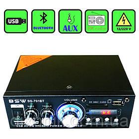 Усилитель звука BSW BS-701BT USB SD FM радио MP3 Bluetooth (домашний стерео усилитель звука с блютуз)