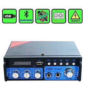 Усилитель звука UKC SN-666BT USB FM радио MP3 Bluetooth домашний усилитель с юсб
