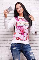 Свитшот женский белый COUTURE KF-1287d