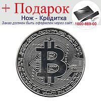 Монетка Bitcoin сувенірна Срібло