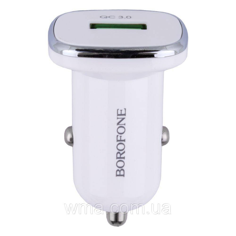 Авто Зарядное Устройство Borofone BZ12A QC 3.0 Micro Цвет Белый
