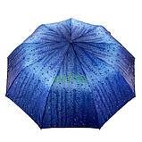 Женский зонтик полуавтомат складной с каплями дождя 9 спиц антиветер Синий качественный Mario 86-1, фото 2