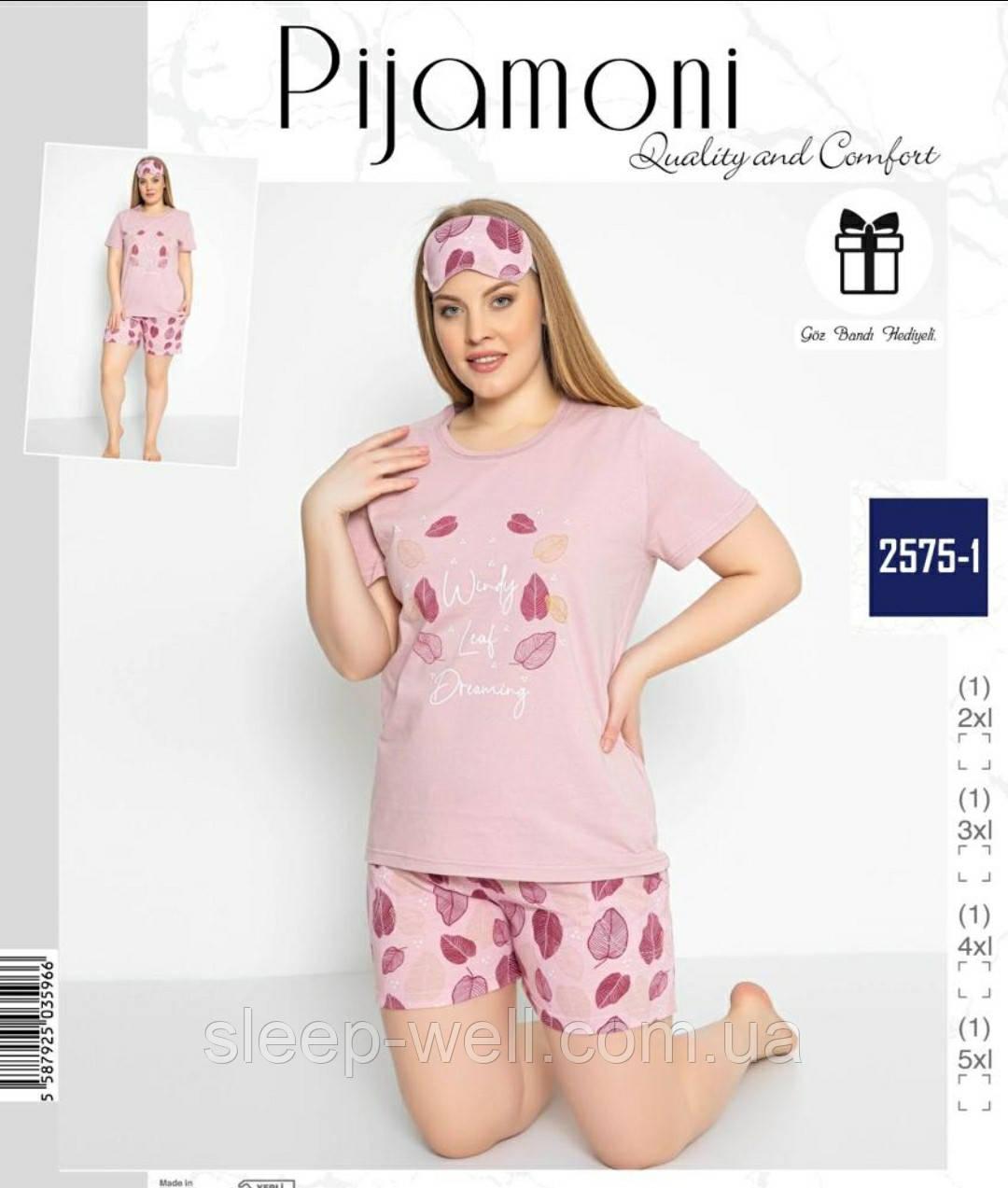 Піжама великих розмірів,Pigamoni 2575-1