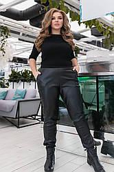 Женские стильные кожаные брюки джогеры с карманами, батал большие размеры