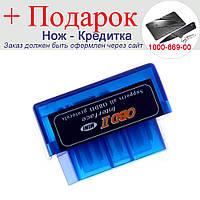 ELM327 OBD2 Bluetooth, сканер, діагностика v2.1