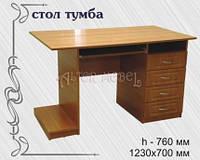 """Компьютерный стол """"Тумба"""" МДФ"""