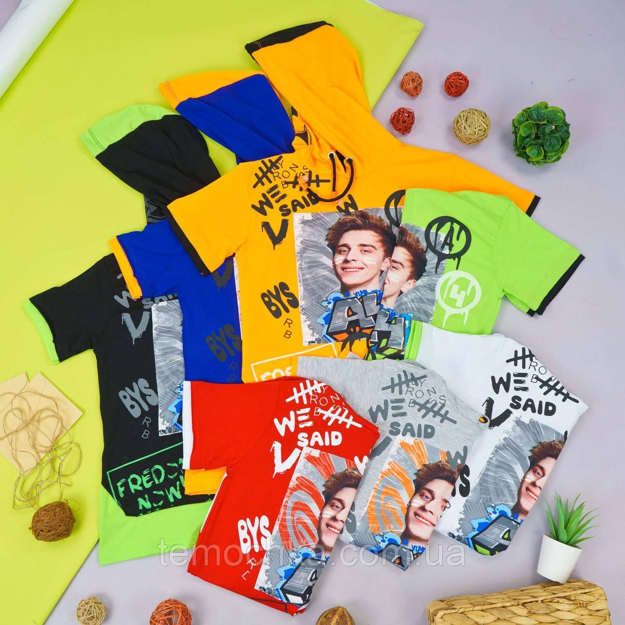 Стильная футболка с капюшоном для мальчика А4 Бумага