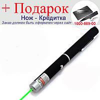 Потужна зелена лазерна указка Caneta, 5 Мвт Зелений лазер