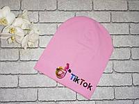 Шапка детская подростковая Tik Tok (реплика) на 8-13 лет.
