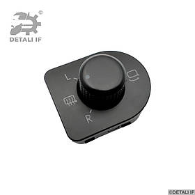 Регулятор дзеркал джойстик New Beetle Volkswagen 1J1959565F 1J1959565F01C складное