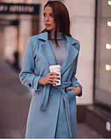 Женское стильное удлиненное пальто под пояс, фото 1