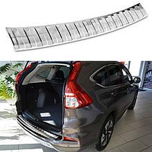 Захисна накладка на задній бампер для Honda CR-V IV LIFT 2015-2018 /нерж.сталь/