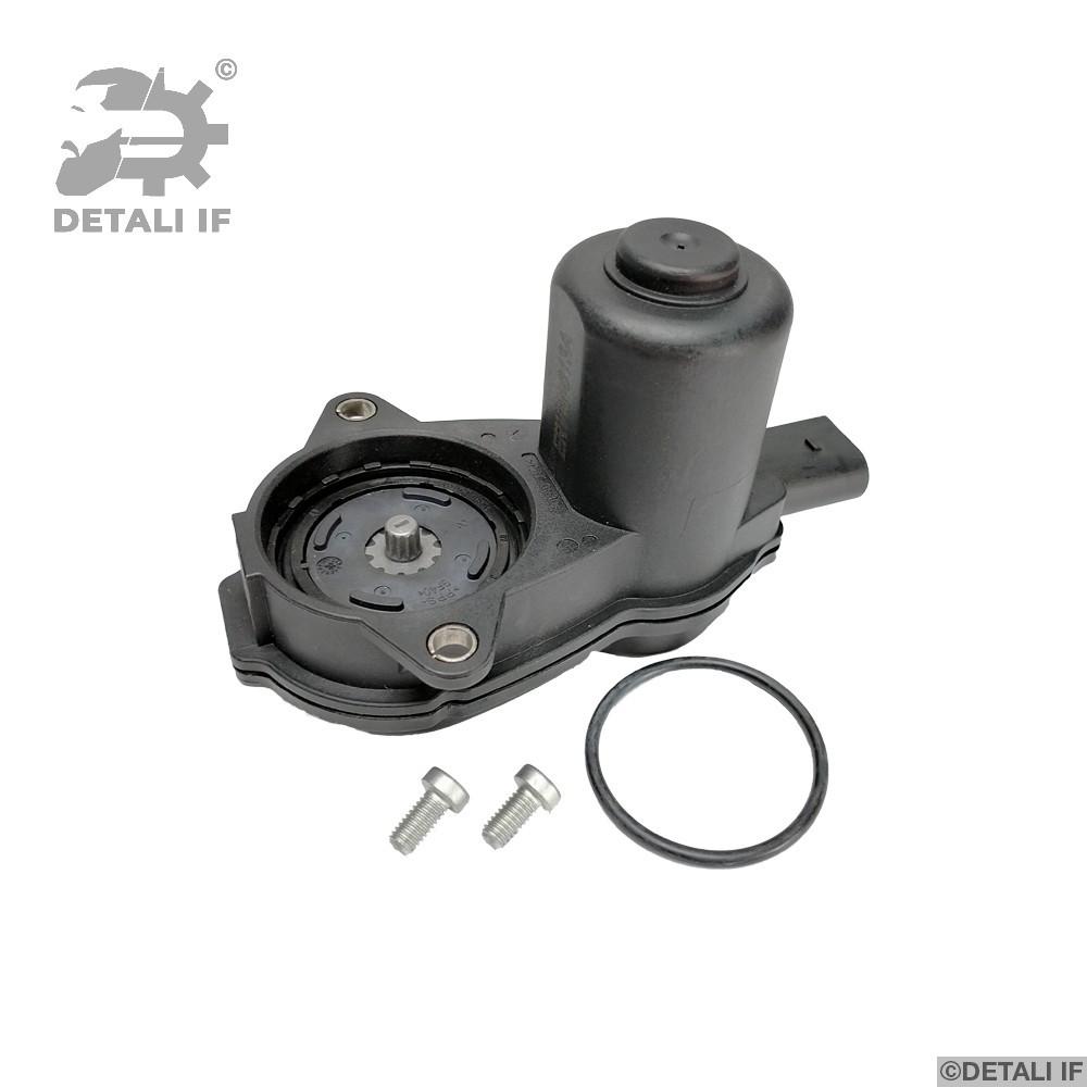 A8 Моторчик стояночного тормоза Audi 4H0998281