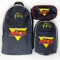 Рюкзак школьный сумка через плечо и пенал Влад Бумага А4 ламба черный