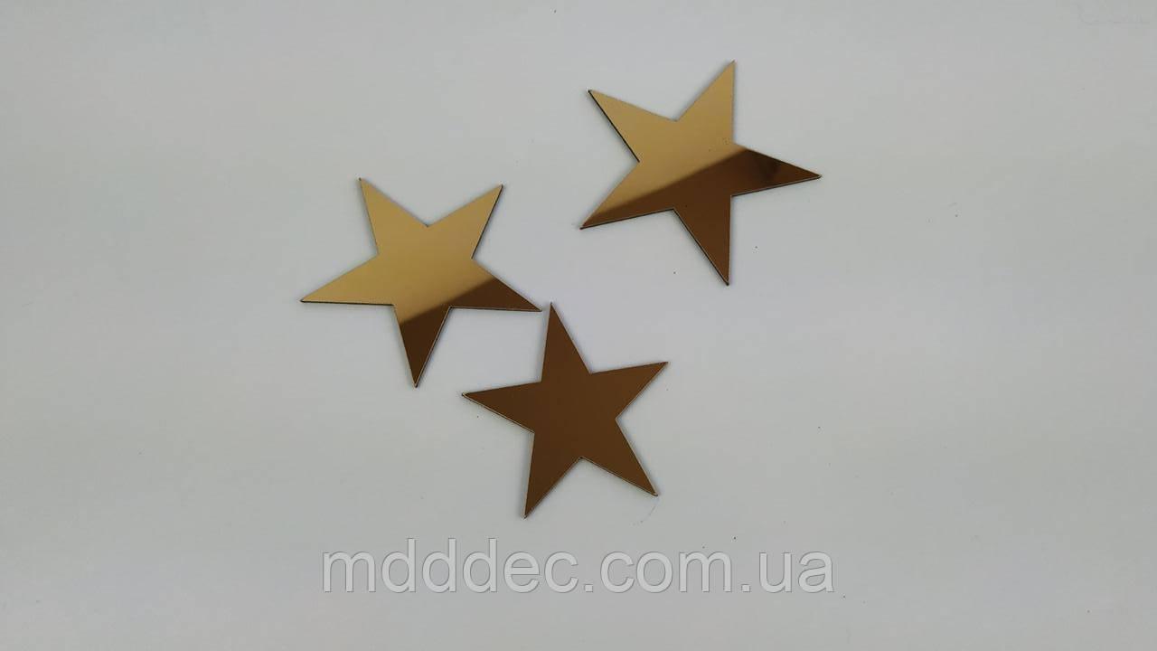Набор акриловых звездочек золото в наборе 3 шт