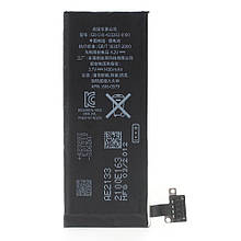 Аккумулятор для Apple iPhone 4s Li-polymer 3.7V 1430mAh