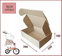 Коробка самозбірна коричнева картонна 340x240x100 для упаковки подарунків офомлення товарів