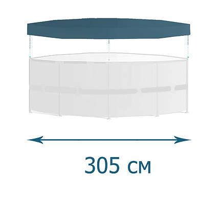 Тент - чохол для каркасного басейну Intex 28030, 305 см