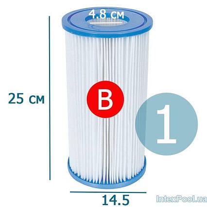 Змінний картридж для фільтр насоса Intex 29005 тип «В» 1 шт, 14.5 х 25 см