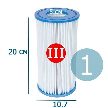 Змінний картридж для фільтр насоса Bestway 58012 (58453) тип «III» 1 шт, 20 х 10.7 см