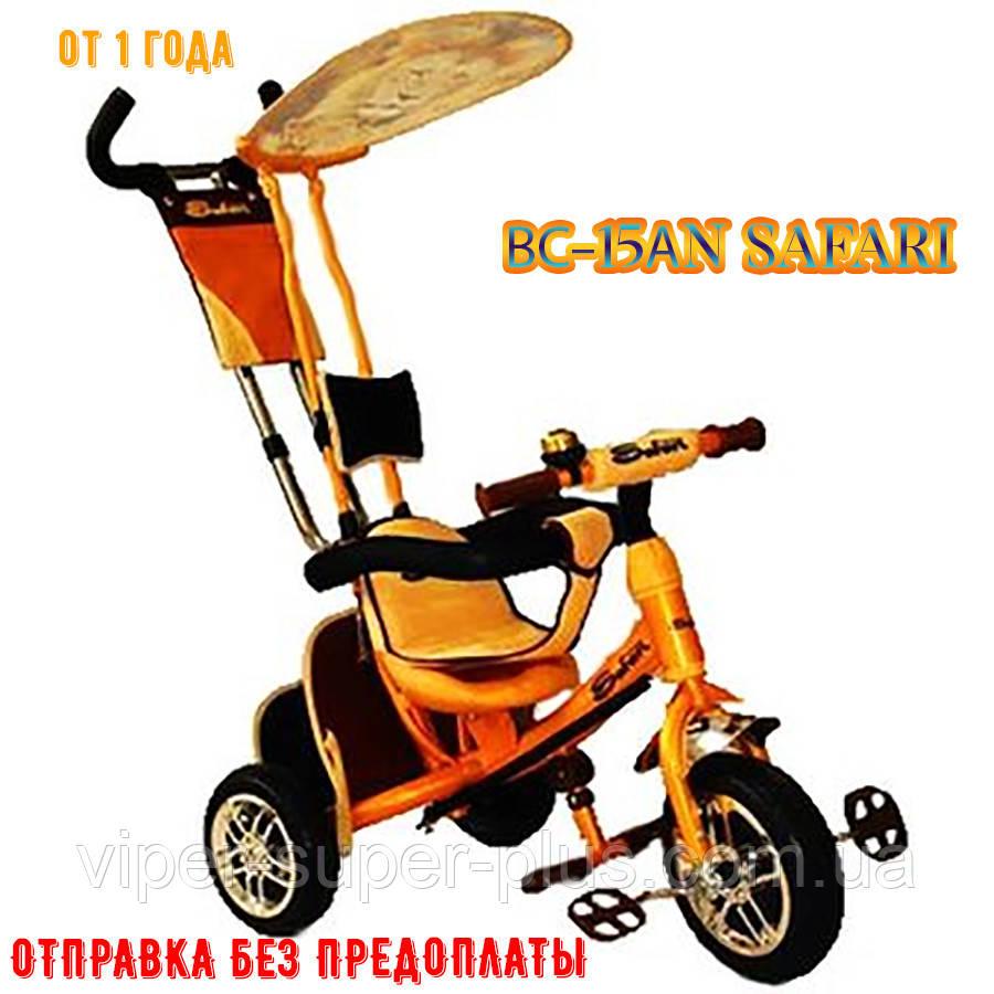 ✅Трехколесный Детский Велосипед ВС-15АN SAFARI ОРАНЖЕВЫЙ