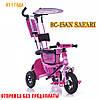 ✅Трехколесный Детский Велосипед ВС-15АN SAFARI ОРАНЖЕВЫЙ, фото 10