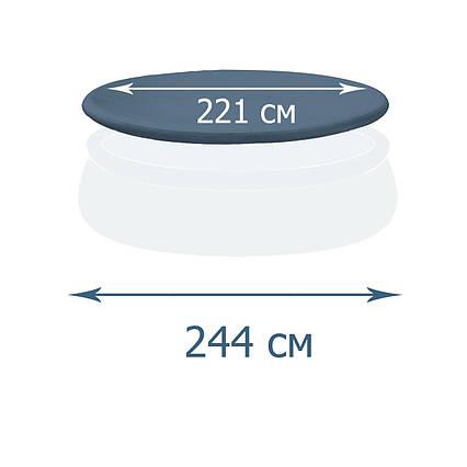 Тент - чохол для надувного басейну Intex 28020, 244 см