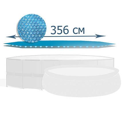 Теплозберігаюче покриття (солярна плівка) для басейну Bestway 58242, 356 см (для басейнів 396, 366 см)