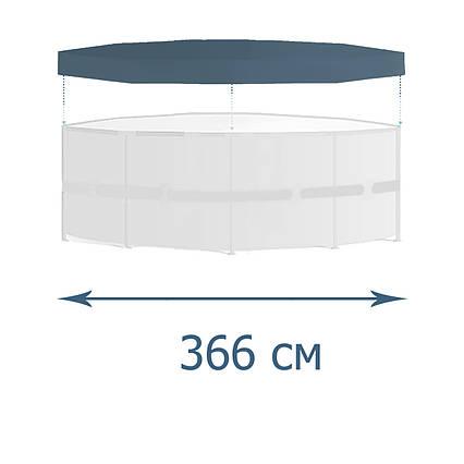 Тент - чохол для каркасного басейну Intex 28031, 366 см