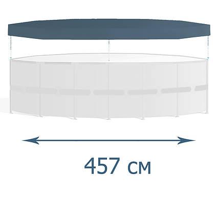 Тент - чохол для каркасного басейну Intex 28032, 457 см