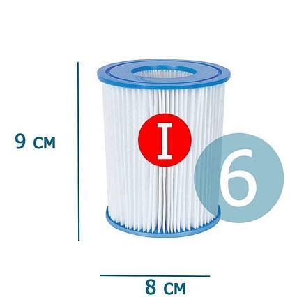 Змінний картридж для фільтр насоса Bestway 58093 тип «I» 6 шт, 9 х 8 см
