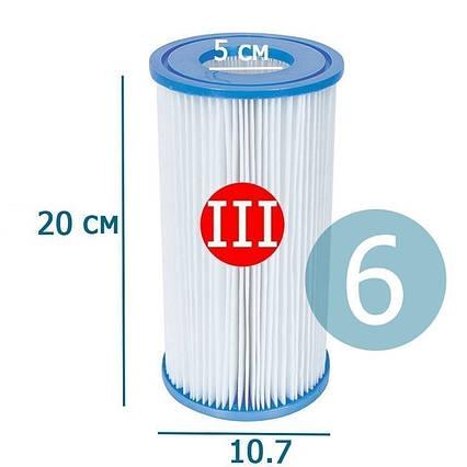 Сменный картридж для фильтр насоса Bestway 58012 тип «III» 6 шт, 20 х 10.7 см