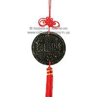 Чай Пуэр Шен Медальон-подвеска 100г