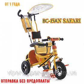 ✅ Триколісний Дитячий Велосипед ВС-15АN SAFARI Тигр ЖОВТО-ОРАНЖЕВИЙ