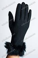 Кашемировые перчатки - черные, меховая опушка