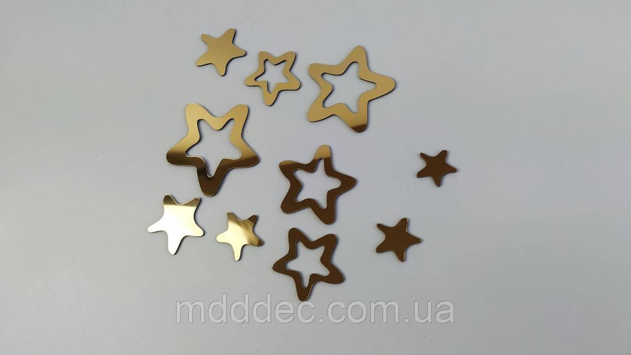 Набір акрилових зірочок золото в наборі 10 шт