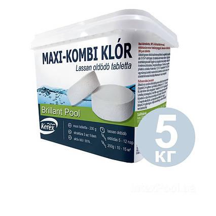 Таблетки для басейну MAX «Комбі хлор 3 в 1» Kerex 80004, 5 кг (Угорщина)