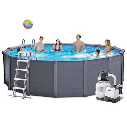 Каркасний басейн Intex 26384, 478 х 124 см (4 500 л/год, сходи, тент, підстилка)