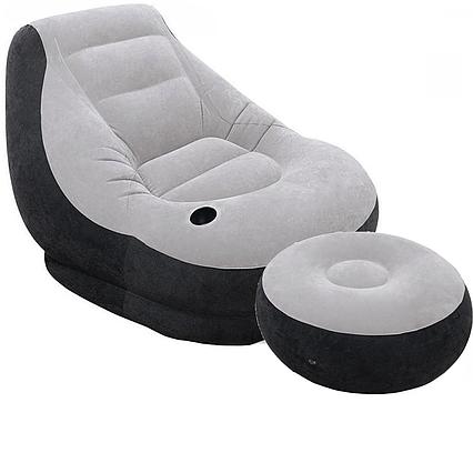 Надувне крісло Intex 68564, 130 х 99 х 76 см, пуфик 64 х 28 см