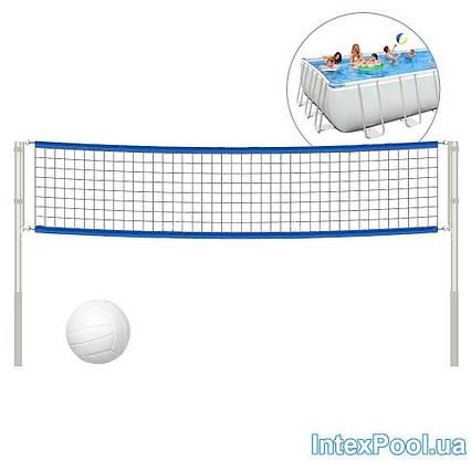 Сітка для волейболу (з кріпленнями і стійками) Intex 18952 (58952) для прямокутних басейнів розмірами 549 см,