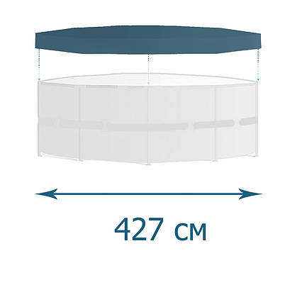 Тент - чохол для каркасного басейну Bestway 58248, каркасний 427 см