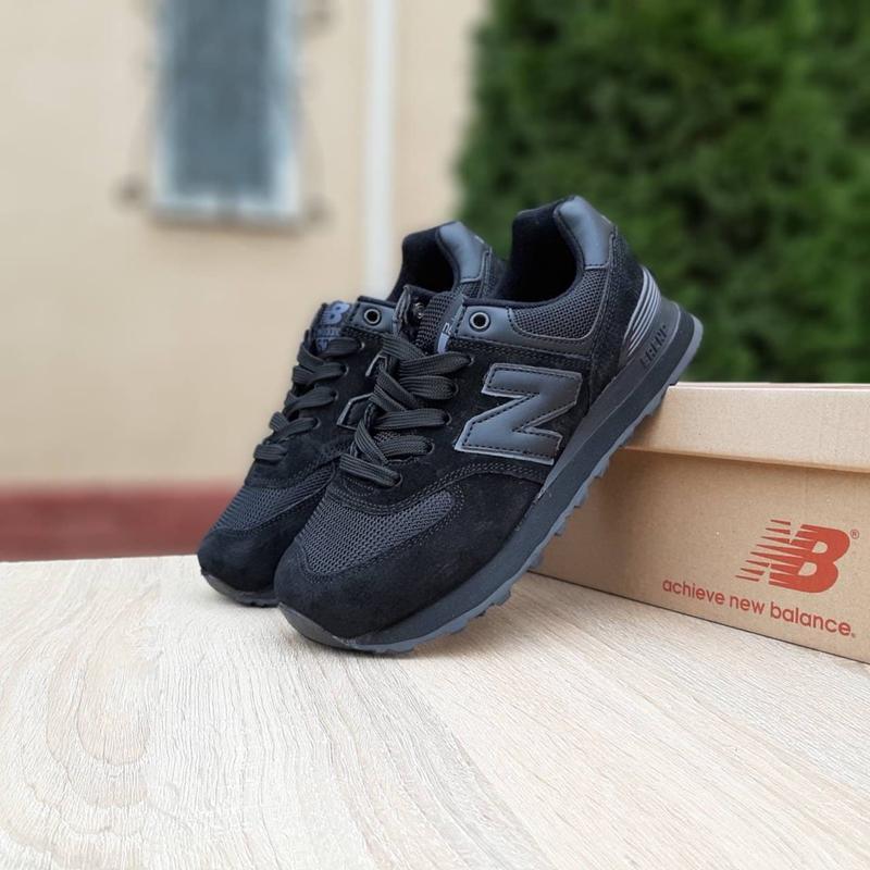 Чорні кросівки натуральний замш і текстиль в стилі New Balance 574 унісекс